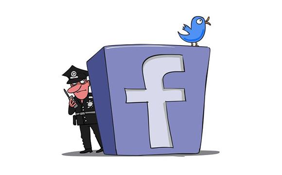 facebook-hakaret